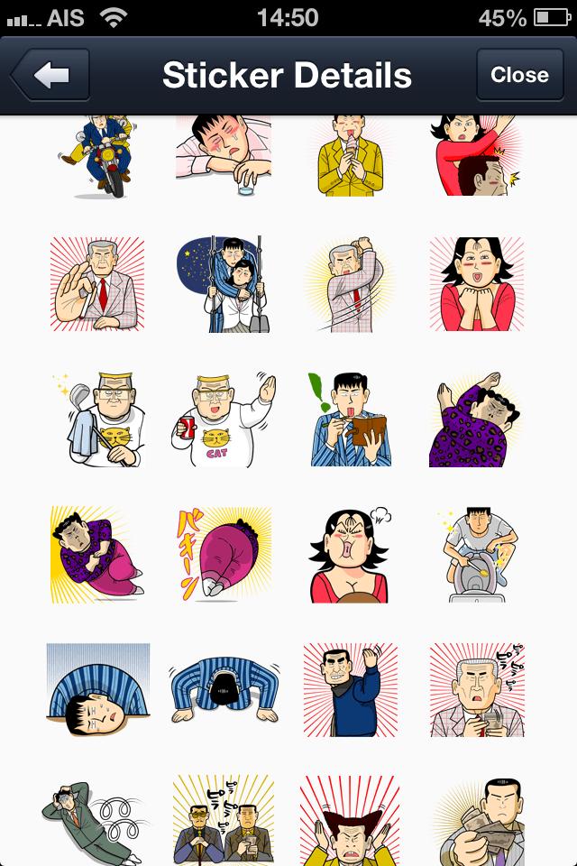 Shin Naniwa Kinyuudo Series ไลน์สติกเกอร์