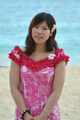 Beautiful Japanese