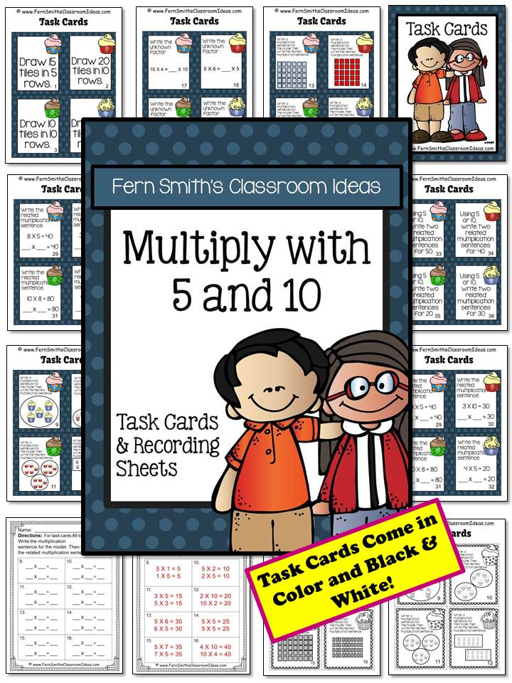 Fern Smith's Classroom Ideas Multiply with 5 and 10 Task Cards and Recording Sheets No Common Core