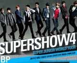 Super-Junior-Iklan-Indonesia