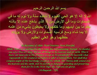 Arkhita Dan Adhys Cinta Kesetiaan Dan Benci Adalah Satu Jua