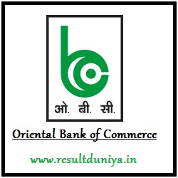 OBC Specialist Officer Recruitment 2015-16 Apply Online