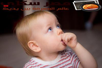 كيف تتغلبين عالى عادة مص الأصابع عند طفلك ؟ِ