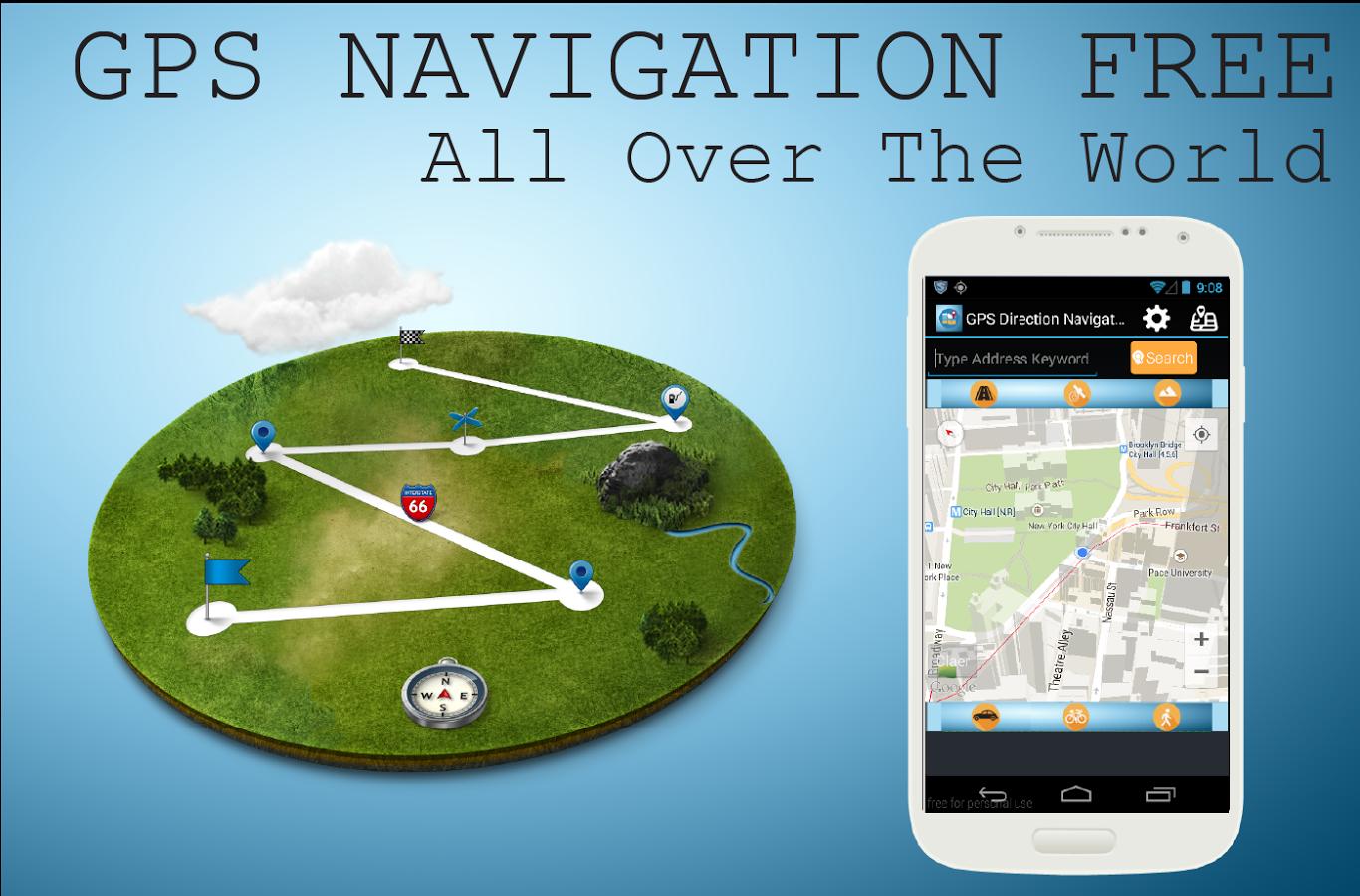 программа для навигации на андроиде