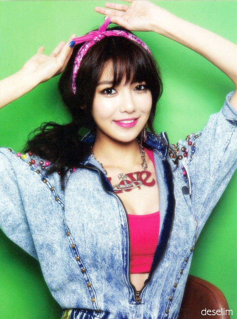 SNSD Sooyoung I Got A ...