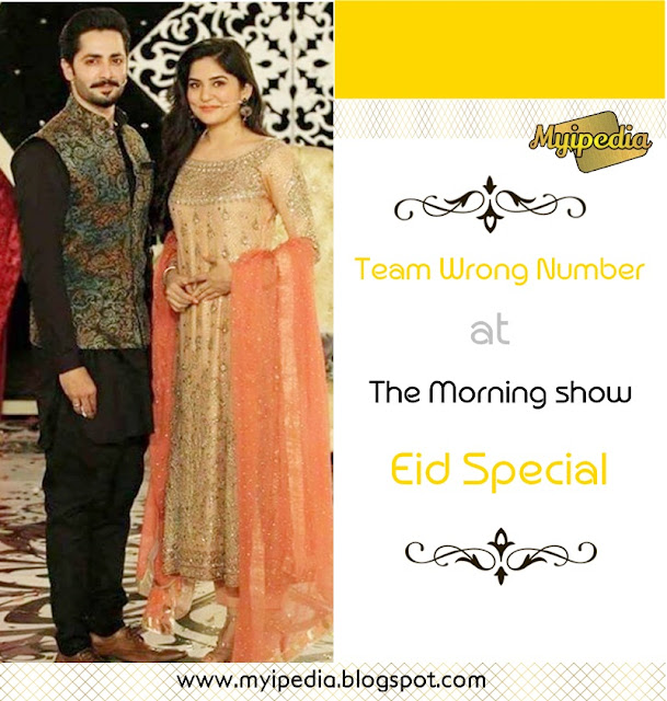 Team Wrong at The Morning Show with Sanam Baloch Eid ...
