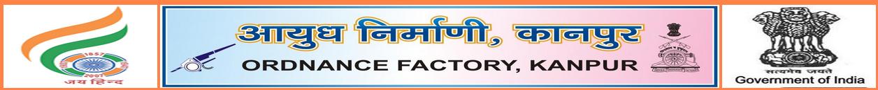 Ordnance Factory Kanpur Logo