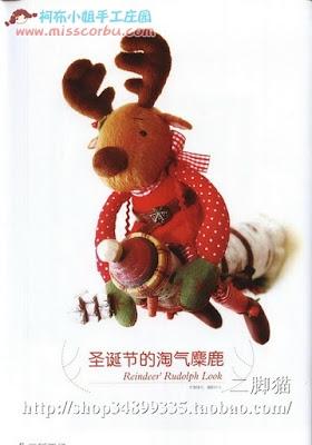 как сшить оленя, новогодние игрушки своими руками