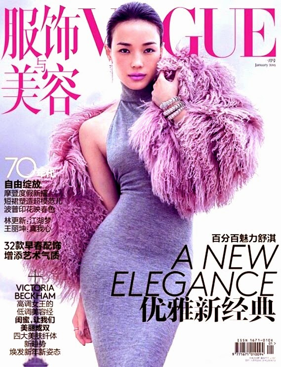 The Hat Of My Atelier In Vogue China January 2015 Issue.