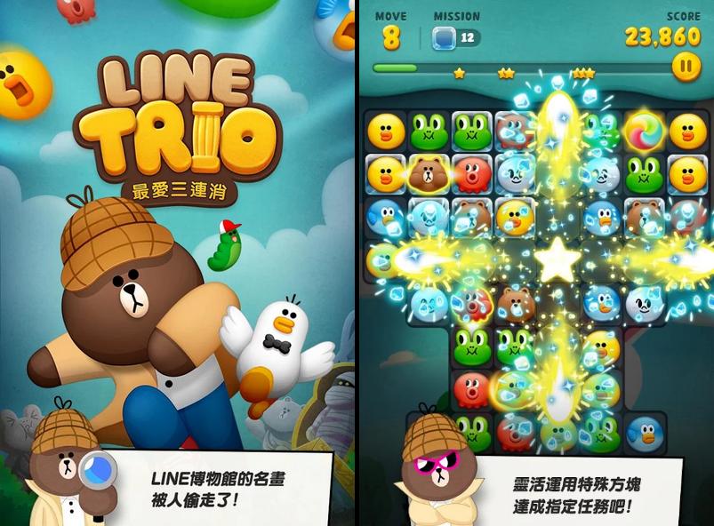 LINE TRIO APK Download