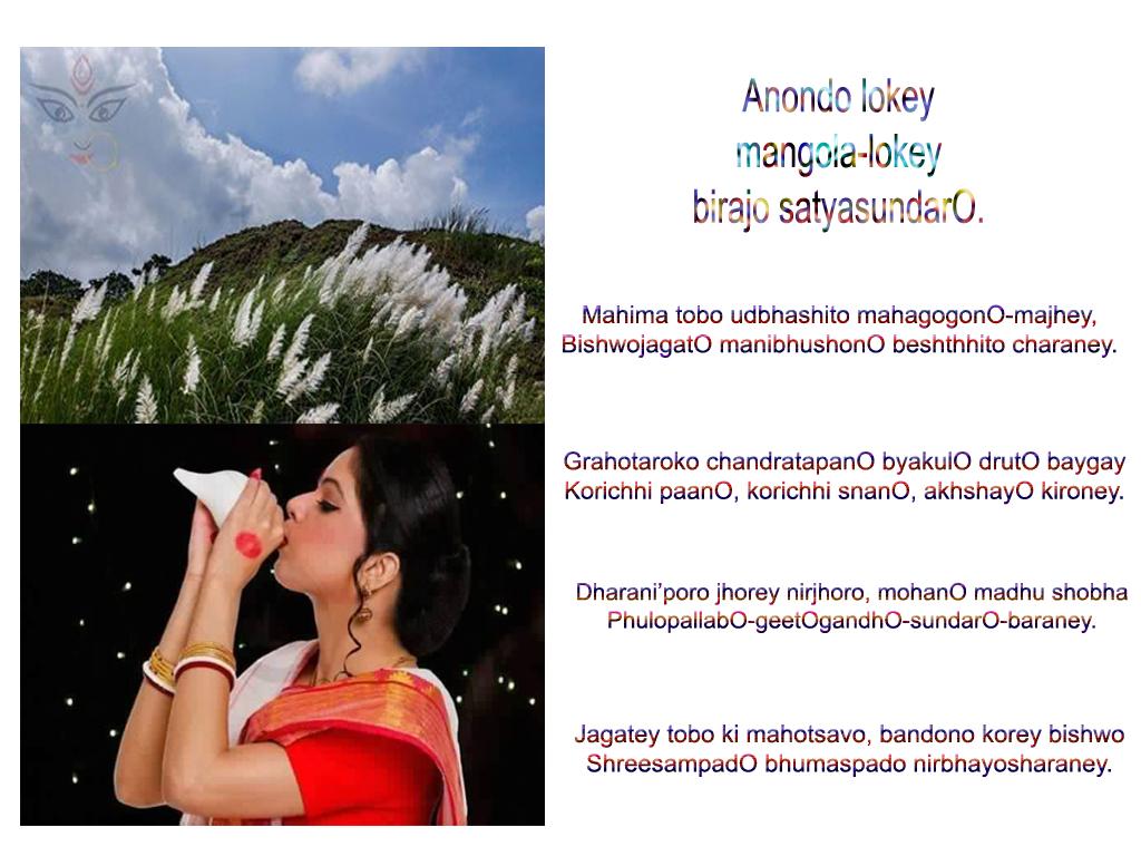 Anondo Loke Mongola Loke English Download Free Mp3 Song