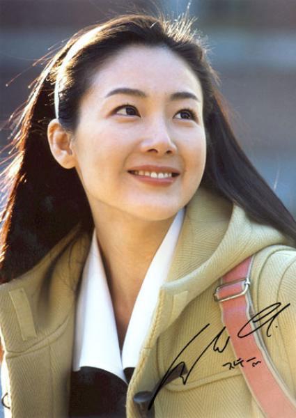 Ji-Woo Choi Nude Photos 65