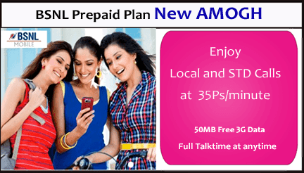 BSNL Amogh New Prepaid Mobile Plan