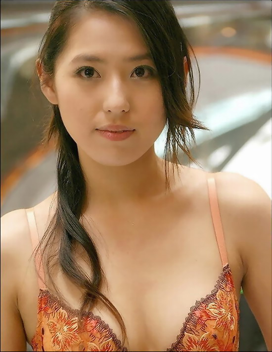 Asian Beautiful Chinese Girl