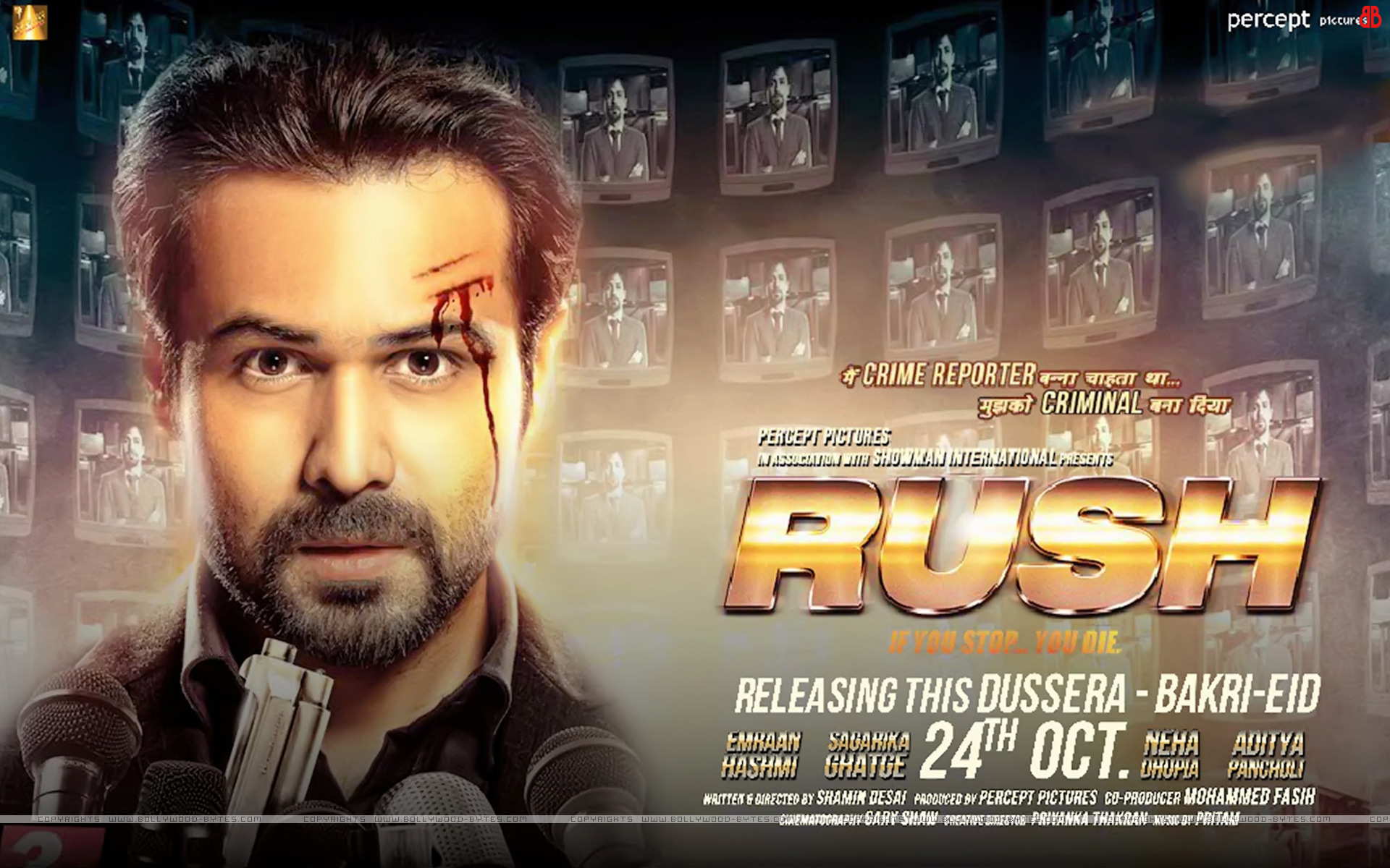 Hasmi new film rush hd pictures car automotive latest bollywood wallpapers rush hd wallpapers starring emraan voltagebd Images