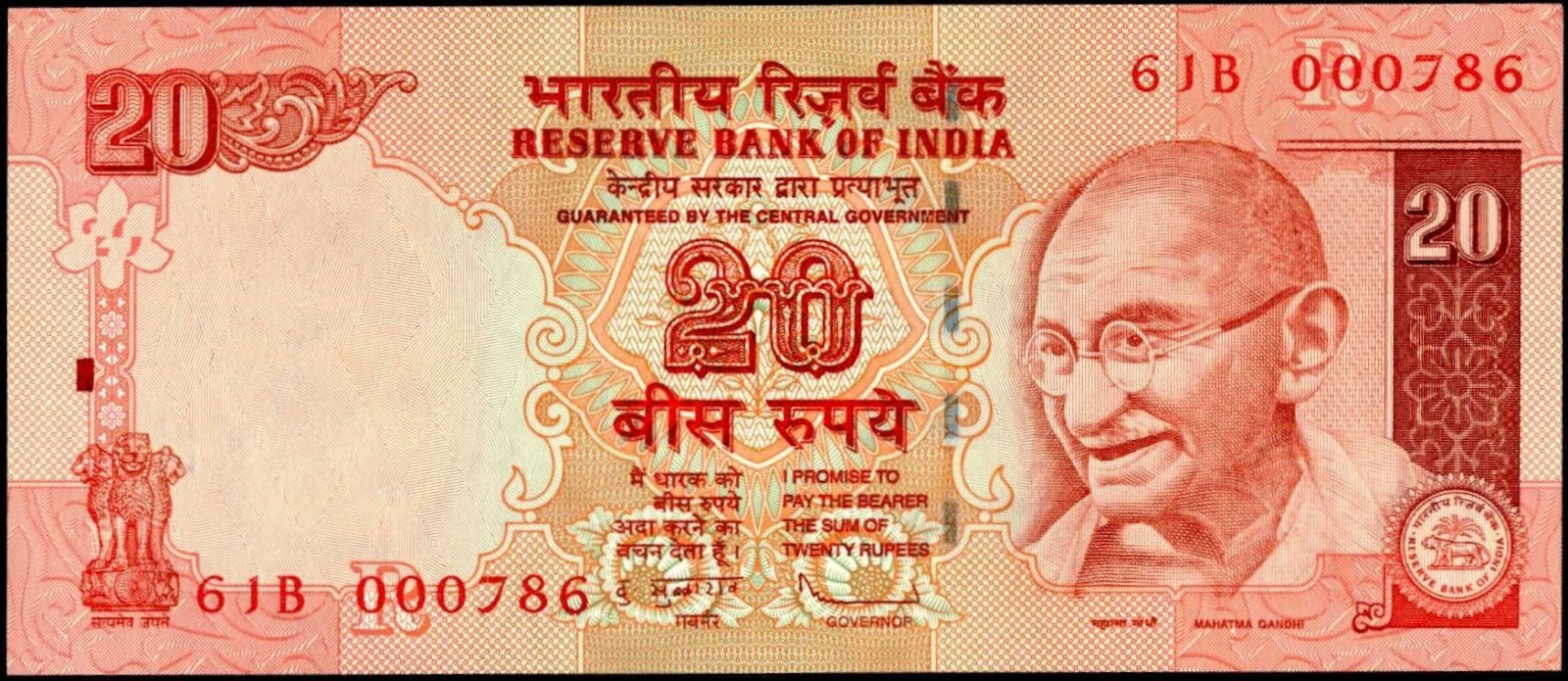RBI to issue new 20 Rupee notes! Old notes to go invalid?