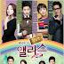 تحميل حلقات المسلسل الكوري Alice In Cheongdam-Dong مترجم عربي Cheongdamdong Alice كامل