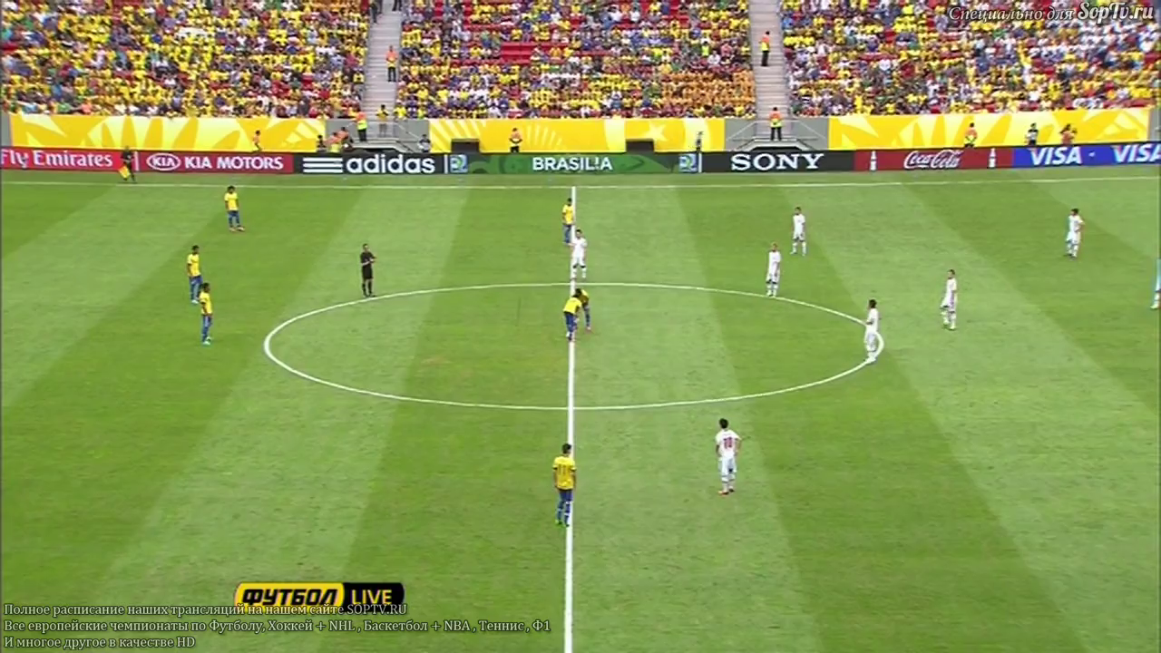 FIFA Confederations Cup - Brazil vs Japan