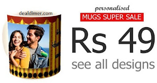 Excitinglives-offer-mugs