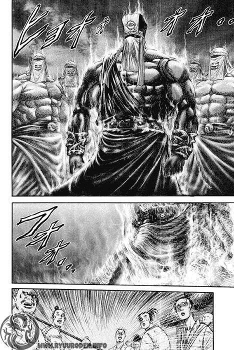 Chú Bé Rồng - Ryuuroden chap 92 - Trang 23