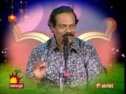 Watch Leoni Pattimandram 22-10-2015 Kalaingar Tv 22nd October 2015 Vijayadasami Special Program Sirappu Nigalchigal Full Show Youtube HD Watch Online Free Download