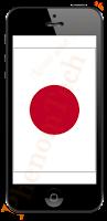 top docomo iphone japan