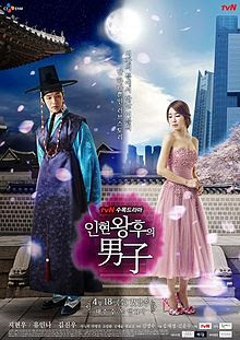 sinopsis Queen In-hyun's Man episode 1- 18 lengkap