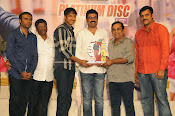 loukyam audio platinum disk function-thumbnail-10