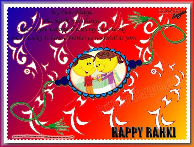 happy rakhi greetings