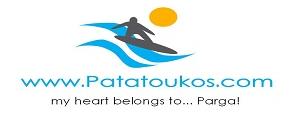 ΠΑΤΑΤΟΥΚΟΣ ΠΑΡΓΑ