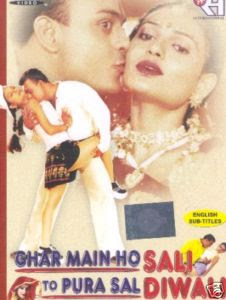 Ghar Mein Ho Sali To Pura Saal Diwali 2001 Hindi Movie Watch Online