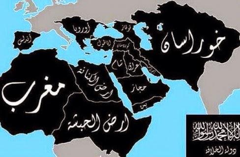منوعات اخبارية عن الدولة الاسلامية اليوم