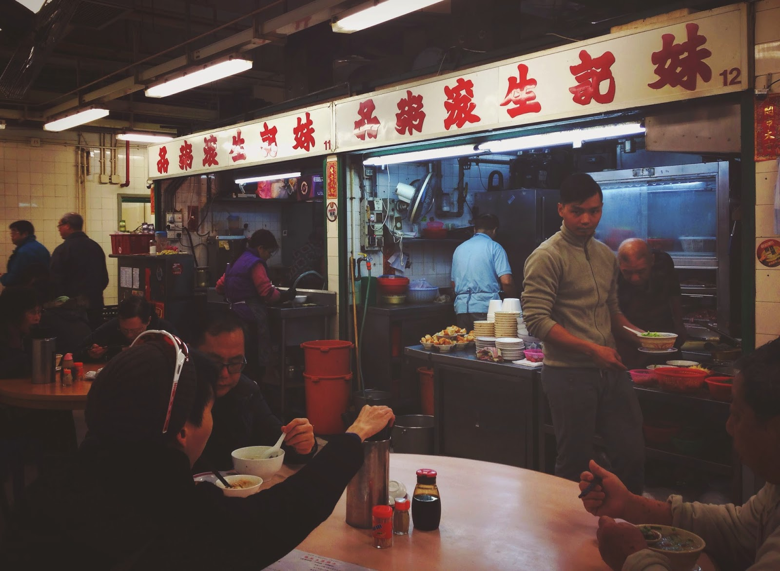 Mui Kee Congee Fa Yuen St Market Mongkok HK