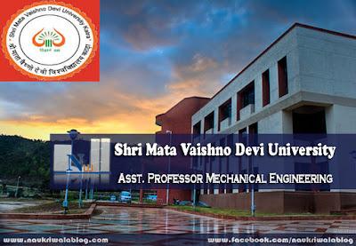 Asst.Professor Mech Engineering Job 2015