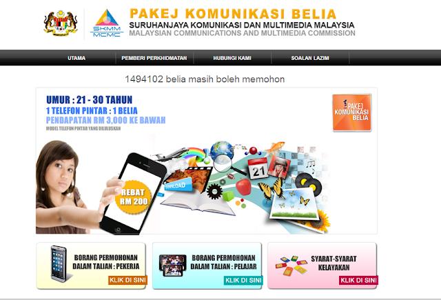 Borang Pemohonan Online Telefon Pintar Pakej Komunikasi Belia (SKMM