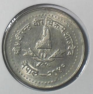 nepal 25 rupee 1984 rev