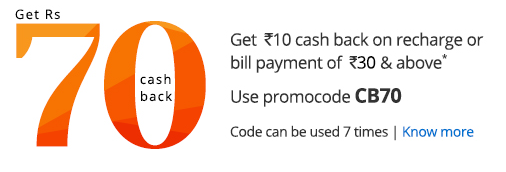Paytm Recharge offer Rs 70 cashback