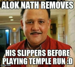 Alok Nath Funny Temple Run