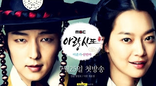 Drama Korea Terbaru 2012 Arang and the Magistrate
