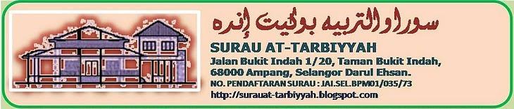 Surau At-Tarbiyyah