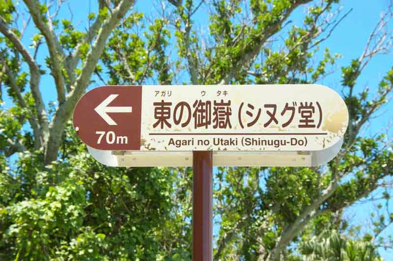 sign,pointing to a sacred site