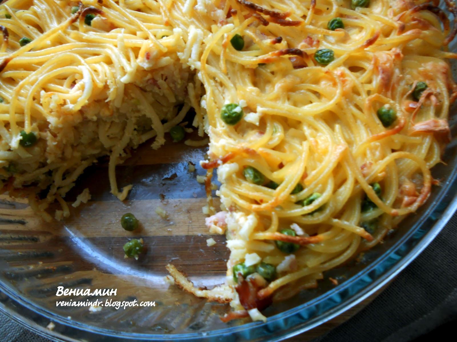 Спагетти с фаршем рецепт с в домашних условиях пошаговый рецепт