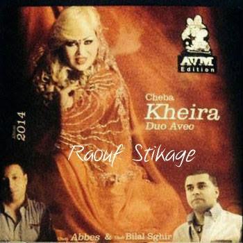 Cheba Kheira 2014 Koulit Alik