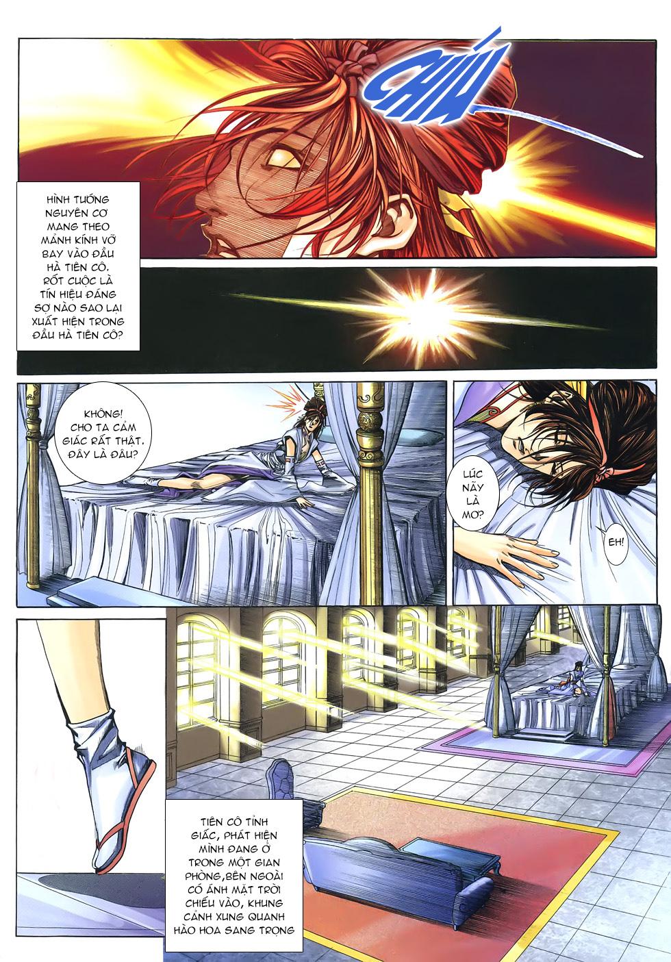 xem truyen moi - BÁT TIÊN ĐẠO - Chapter 78: Toái Càn Khôn Phá Lưu Tinh