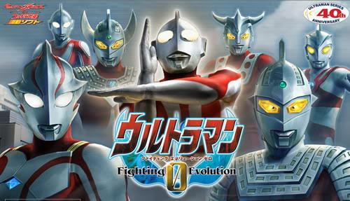 Download Game Ultraman Fighting Evolution 3 Pc