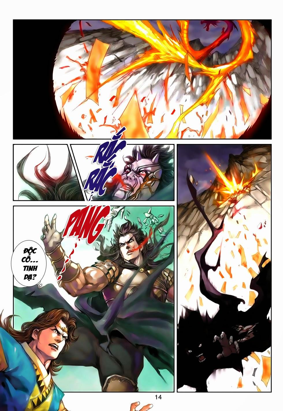 Thần Binh Tiền Truyện 4 - Huyền Thiên Tà Đế chap 5 - Trang 14