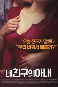 Người vợ của bạn tôi (2015)|My Friend's Wife Cast (2015)