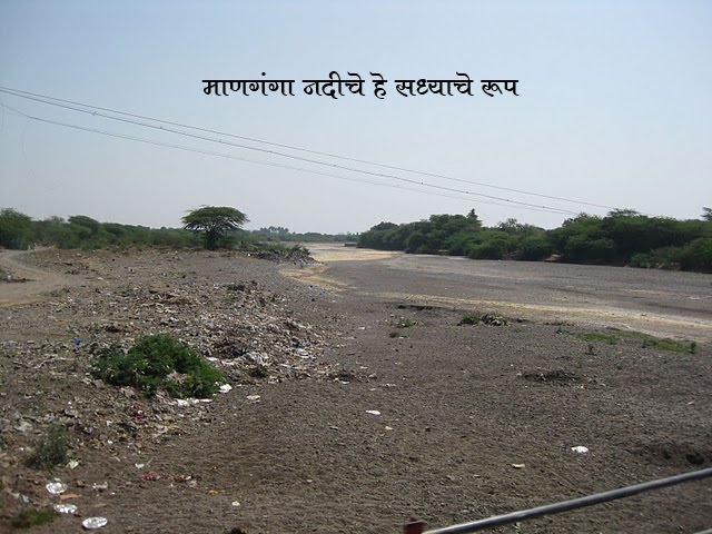 REALISTIC CONDITION MANGANGA RIVER