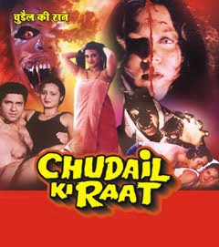 Chudail Ki Raat (2000) - Hindi Movie