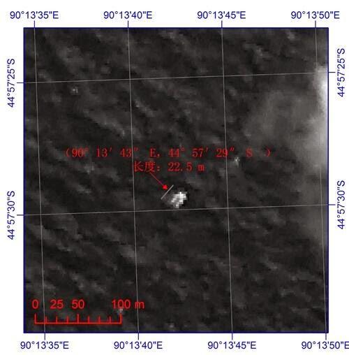 chinese+satellite+image+debris.jpg